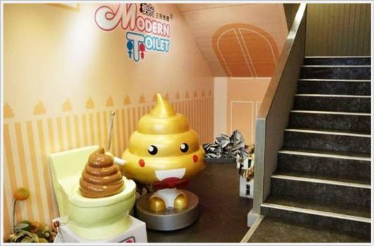 The Toilet Restaurant In China