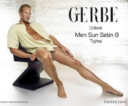 Most Bizarre Tights Fashion